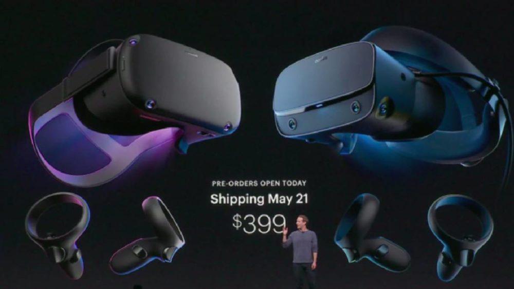 Oculus 2021