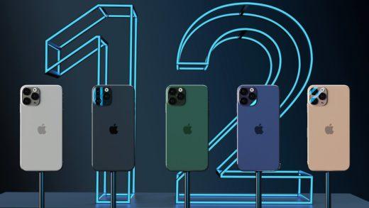 iPhone 12 2021