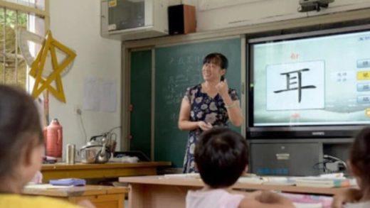 maestra china