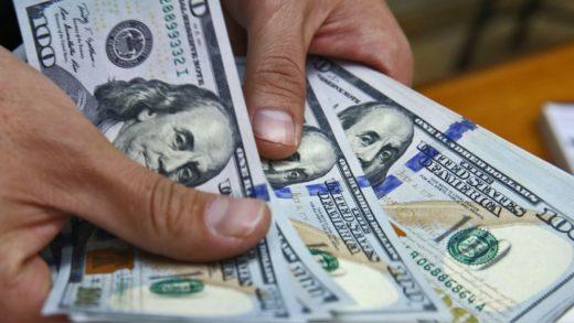 Así se cotiza el dólar paralelo para este viernes 4 de diciembre