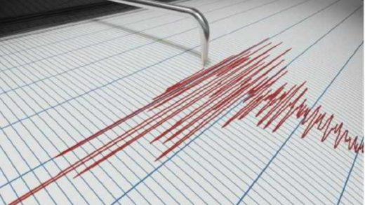 Registran sismo de 3,0 en Valencia entre #20Ene