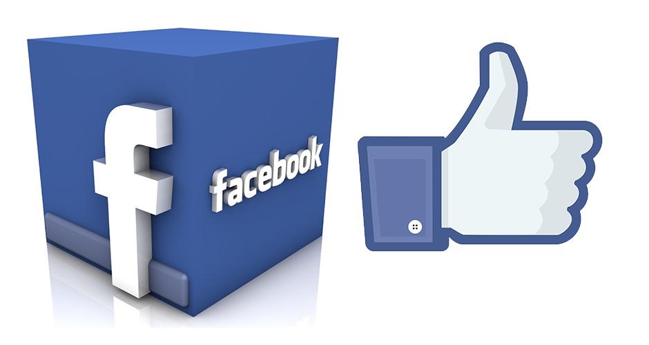 Facebook eliminó el botón 'me gusta' en páginas públicas