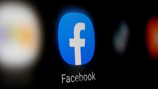 Facebook será investigado tras fuga de datos de 533 millones de usuarios