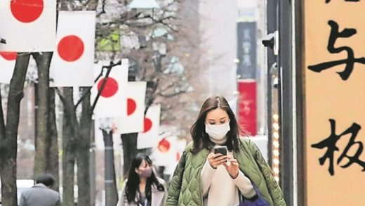 Japón prolonga estado de emergencia en Tokio por aumento de casos de coronavirus